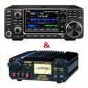 【即日発送】IC-7300M&DM-330MVアイコム 50Wトランシーバー&30Aスイッチング電源