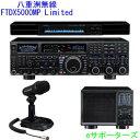 FTDX5000MP Limited& SP-2000(外部スピーカー)& SM-5000(ステーションモニター)& M-1(最高級リファレ...