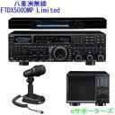 FTDX5000MP Limited& SP-2000(外部スピーカー)& SM-5000(ステーションモニター)& M-100(デュアルエ...