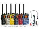SR70A&DP11S(イヤホンマイク)八重洲無線(スタンダード)インカム トランシーバーSR-70A