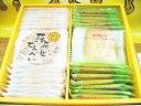 【落花生せんべい&ピーナッツサブレセット】【46枚入り】★千葉銘菓★
