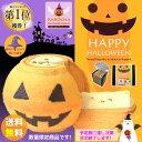 かぼちゃバウム | 千葉県 千葉 お土産 手土産 お菓子 バームクーヘン バウムクーヘン