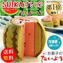 ★【すいかバウム】バウムクーヘン |スイカ バームクーヘン スイーツ スィーツ 洋菓子