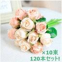 大量 120本 薔薇の花束 ウェディングブーケ シルクフラワー ピンク バラ ローズ 造花 アートフラワー 結婚式