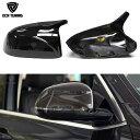楽天イーテックコマース1: 1 交換スタイル Bmw 新モデル X3 G01 X4 G02 X5 G05 炭素繊維背面ミラーカバー Golss Black Alpine white