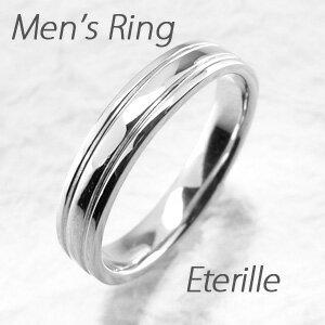 メンズリング シンプル 地金 18金 K18 ホワイトゴールド K18WG マリッジリング 指輪 結婚指輪【送料無料】【コンビニ受取対応商品】 K18 ゴールド K18ホワイトゴールド メンズリング シンプル 地金 マリッジリング 指輪 結婚指輪