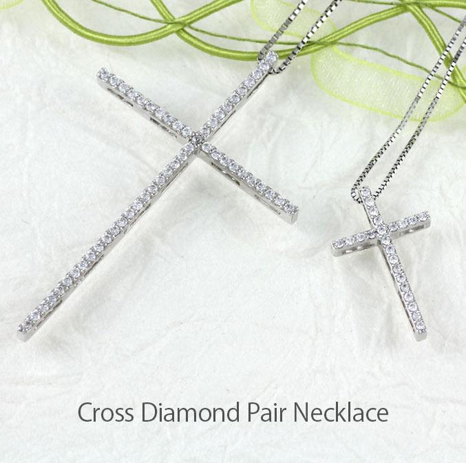 ペアネックレス ペンダント レディース メンズ カップル ダイヤモンド クロス 十字架 プラチナ900 pt900