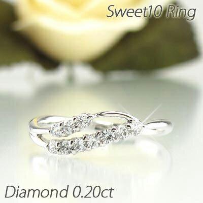 【ポイント10倍】ダイヤモンド リング 指輪 レディース スイート10 0.2カラット k18 18k 18金 ゴールド 記念日