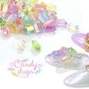 ジェルネイル キャンディドロップカラーMIX #2 デコパーツ