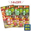 【満足野菜+充実果実 酵素MIX】150粒×3ヶ月...