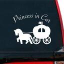 【princess in Car】カッティングステッカー 赤ちゃんが乗っています 子供が乗っています Kids in Car カッティングシート 車 バイク 自転車 Baby on Board kids on Board キッズインカー ベビーインカー セーフティーサイン