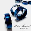 ショッピングASIAN エスニック【メール便OK】青の輝き( アジアン エスニック ファッション ジュエリー 指輪 大きいサイズ 小さいサイズ メンズ レディース メンズアクセ かっこいい リング Mana)