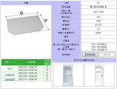 【INAX 巻フタ】 1600用巻フタBL-SC72153-K
