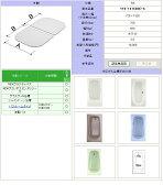 【INAX 組フタ】 1400用組フタ(2枚)YFK-1475B(2)-K