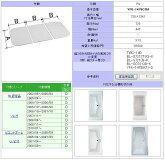 【INAX 組フタ】 1400用組フタ(3枚)YFK-1475C(5)