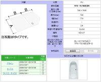 1600���ȥե�(2��)YFK-1574B(3)L(R)