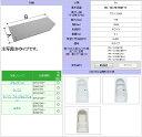 【INAX 巻フタ】 1600用巻フタBL-SC79156R-K