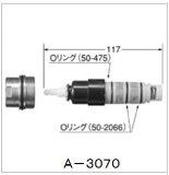 【INAX】 水栓部品 BF-M145T,BF-HE145T用温度調節部A-3070