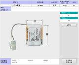 【INAX】 水栓部品 自動水栓(AM-91)用リチウム電池A-4305