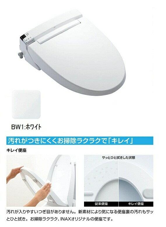 【LIXIL】(INAX) シャワートイレKAシリーズCW-KA21/BW1(ピュアホワイト)