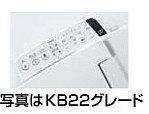 【LIXIL】(INAX) シャワートイレ K...の紹介画像2