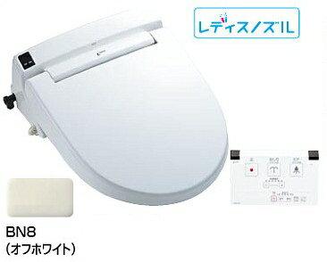 【LIXIL】(INAX) INAX シャワートイレKS220タイプCW-KS220/BN8