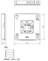 アプリコットTCF4331型用リモコンTCH318-14