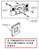 TCM236+TCM318-14��