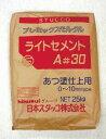【日本スタッコ】 プレミックスモルタルライトセメントA #30仕上げ用 0〜10m/m)