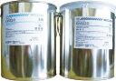 コニシ ボンド EMS20土木建築用エポキシ樹脂  20kgセット主剤10kg、硬化剤10kg缶