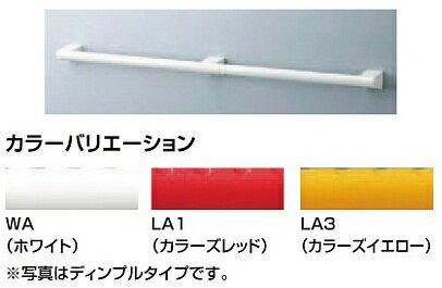 アクセサリーバー(I型) フラットタイプ NKF-530(1000)/○