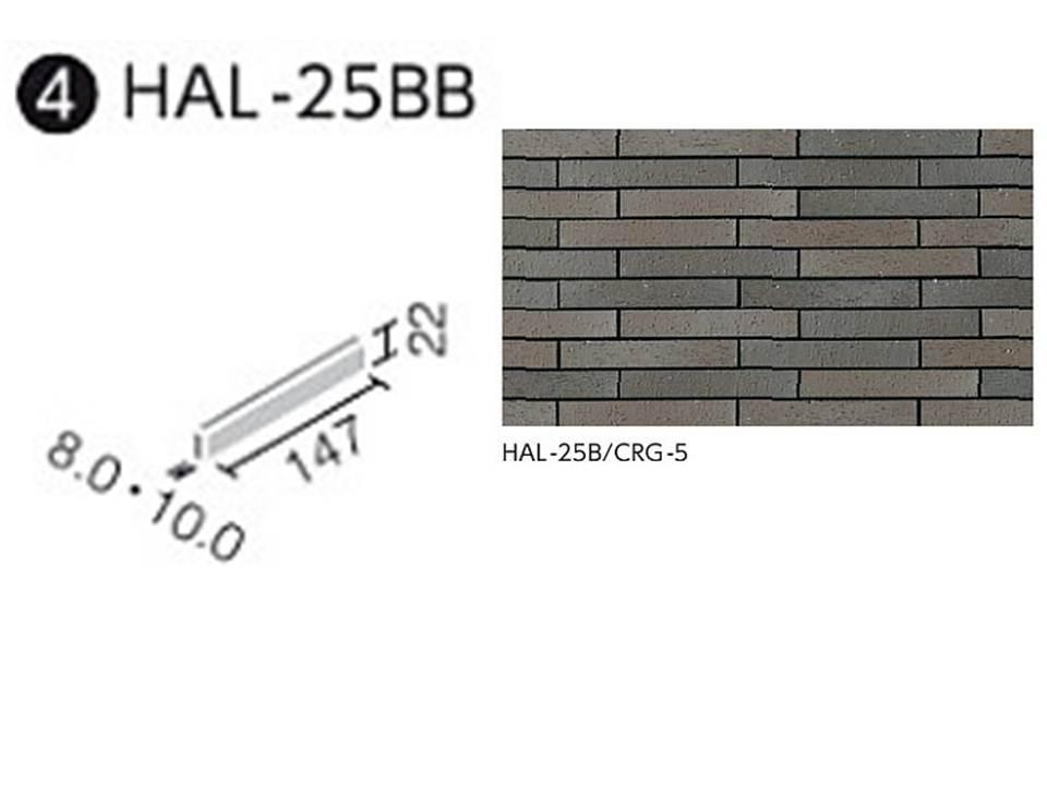 【LIXIL】HALALLシリーズ セラヴィオ R(ラフ面ボーダー) 調整用平(バラ) HAL-25BB/CRG-5