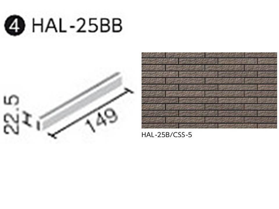 LIXIL(INAX)HALALLシリーズ セラヴィオ S(割肌面ボーダー) 調整用平(バラ)HAL-25BB/CSS-5