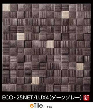 LIXIL(INAX) エコカラット Gシリーズ ラグジュアリーモザイク 25角ネット張り ECO-25NET/LUX4