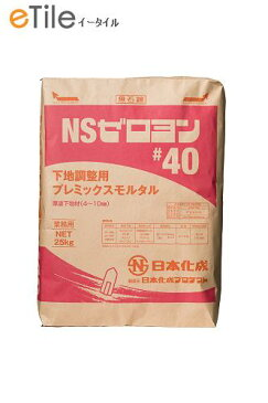 NSゼロヨン #40 25KG塗 厚:4〜10mm