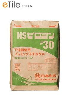 NSゼロヨン #30 25KG塗 厚:2〜10mm