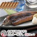 国産 さんま 干物セット 6尾入【冷凍】干物 1位 4セット以上 送料無料 サンマ/秋刀魚/一夜干し