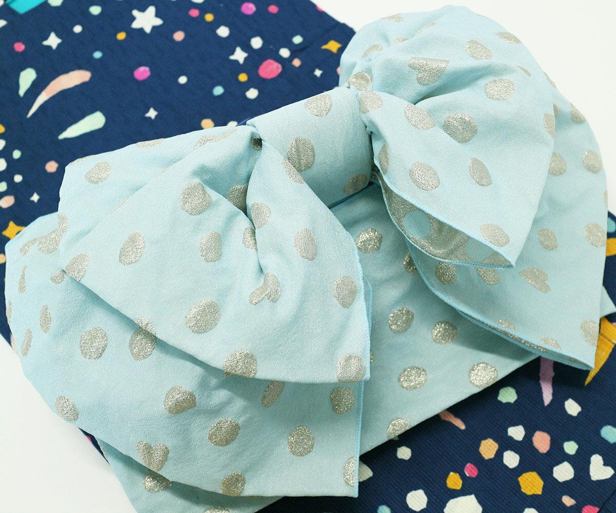 浴衣帯 子供 作り帯 水色水玉ハート 兵児帯 ジュニア帯 ゆかた帯 こども結び帯 子ども用