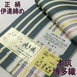 """Home front silk Hakata-Ori textile """"date closing date finish"""" this tightness is different from the cheap 6 Nishijin of chikuho"""