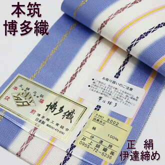 ITA ITA tightening silk finish genuine chikuzen Ori 8 gold stamp