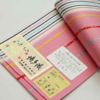 """Home front silk Hakata-Ori textile """"date closing date finish"""" this tightness is different from the cheap 1 Nishijin of chikushi"""