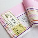 伊達締め 正絹伊達〆 本場筑前 博多織 10 金証紙 ピンク
