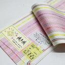 伊達締め 正絹伊達〆 本場筑前 博多織 5 金証紙 ピンク