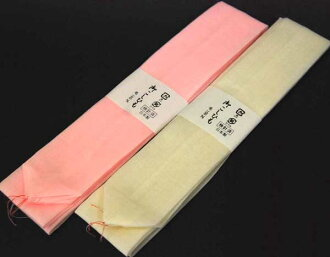 Belt wide by white and pink made in Japan Japanese an 100%
