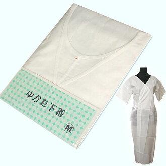 Under the yukata inner (M size) yukata slips kimono slip underwear under yukata cotton one-piece type yukata / kimono cool! Albert Museum, 裾除け, summer for one kimono and yukata underwear