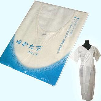Yukata inner (L size) yukata slips kimono slip underwear under yukata cotton one-piece type yukata kimono under cool! Albert Museum, 裾除け, summer for those eaves and beautiful kimono yukata underwear