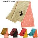 浴衣帯 長尺小袋帯 tsumori chisato yukata ツモリチサト 半巾帯 京袋帯 細帯