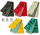 浴衣帯 和風館 半幅帯 Ladies obi 半巾帯 ぐるぐるドット/ストライプ 両面帯 全通帯 リバーシブル帯 小袋帯 日本製 送料無料