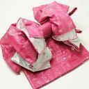 作り帯 子供 縞桜 兵児帯 浴衣帯 ピンク こどもゆかた帯 ...