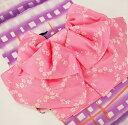 大型作り帯 浴衣帯 ビック兵児帯 ピンクナデシコ